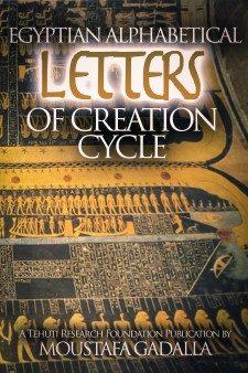 Egípcio letras alfabéticas do ciclo de criação