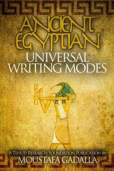 Os modos de escrita universal egípcio antigo