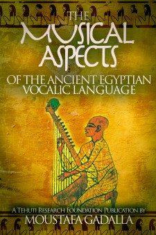 Os aspectos musicais da língua vocálica egípcia antiga